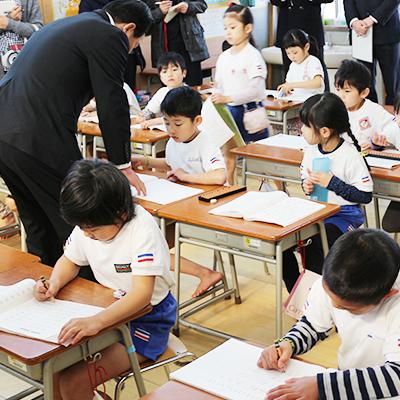 基礎能力を育てるヨコミネ式教育法